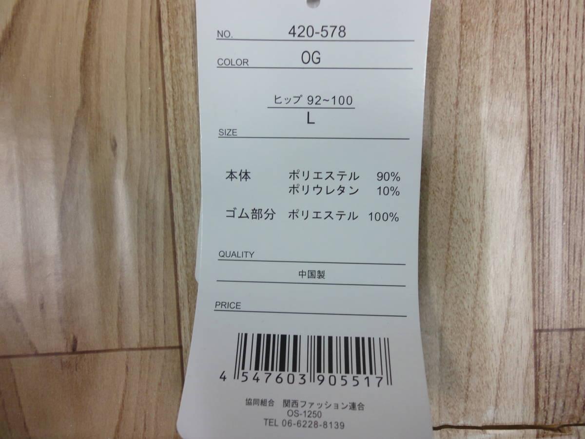 訳有新品★FILA フィラ レディースインナーパンツ☆セミボクサータイプ L オレンジ 578_画像7