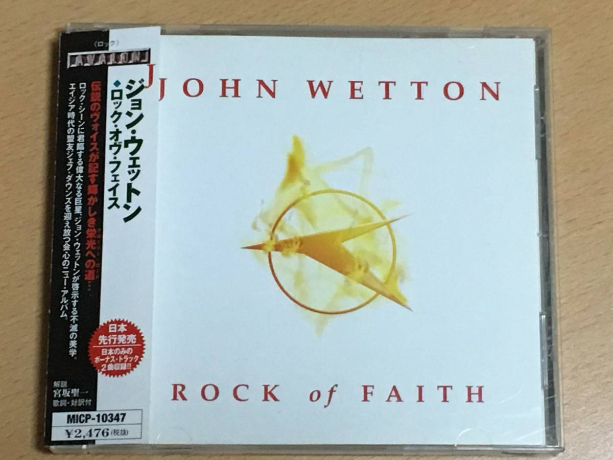 ■CD ジョン・ウェットン ロック・オヴ・フェイス 帯有送料込 JOHN WETTON / ROCK of FAITH MICP-10347