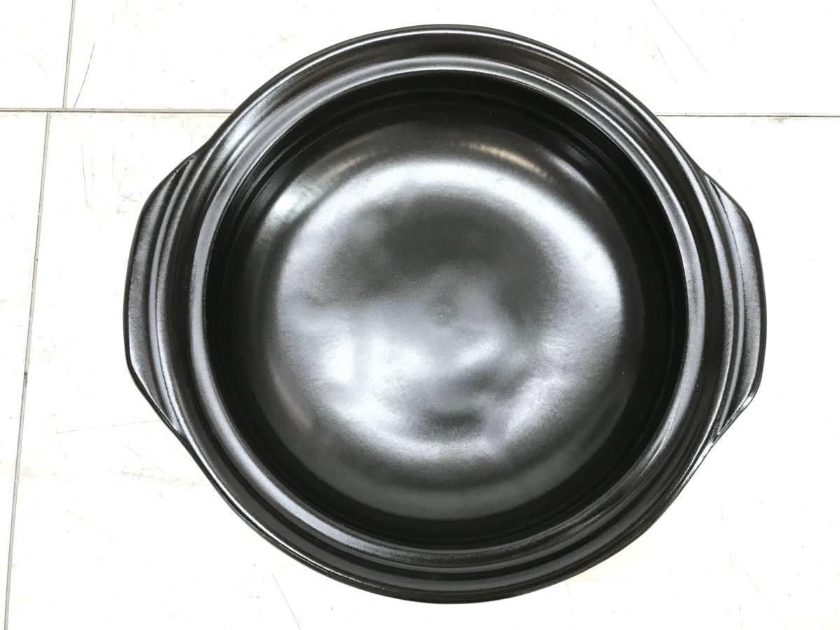 HARIO キッチン ハリオフタがガラスの土鍋8合 MN-225_画像6