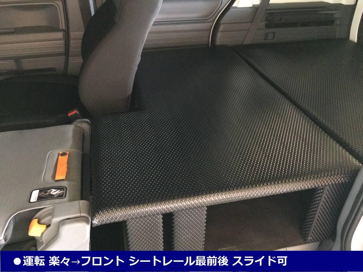 【処分品】N-VAN (JJ1 JJ2) ベッドキット・フルフラットキット・バンコンキット・キャンピングカー (本体②分割式) 車中泊・車内泊_画像3
