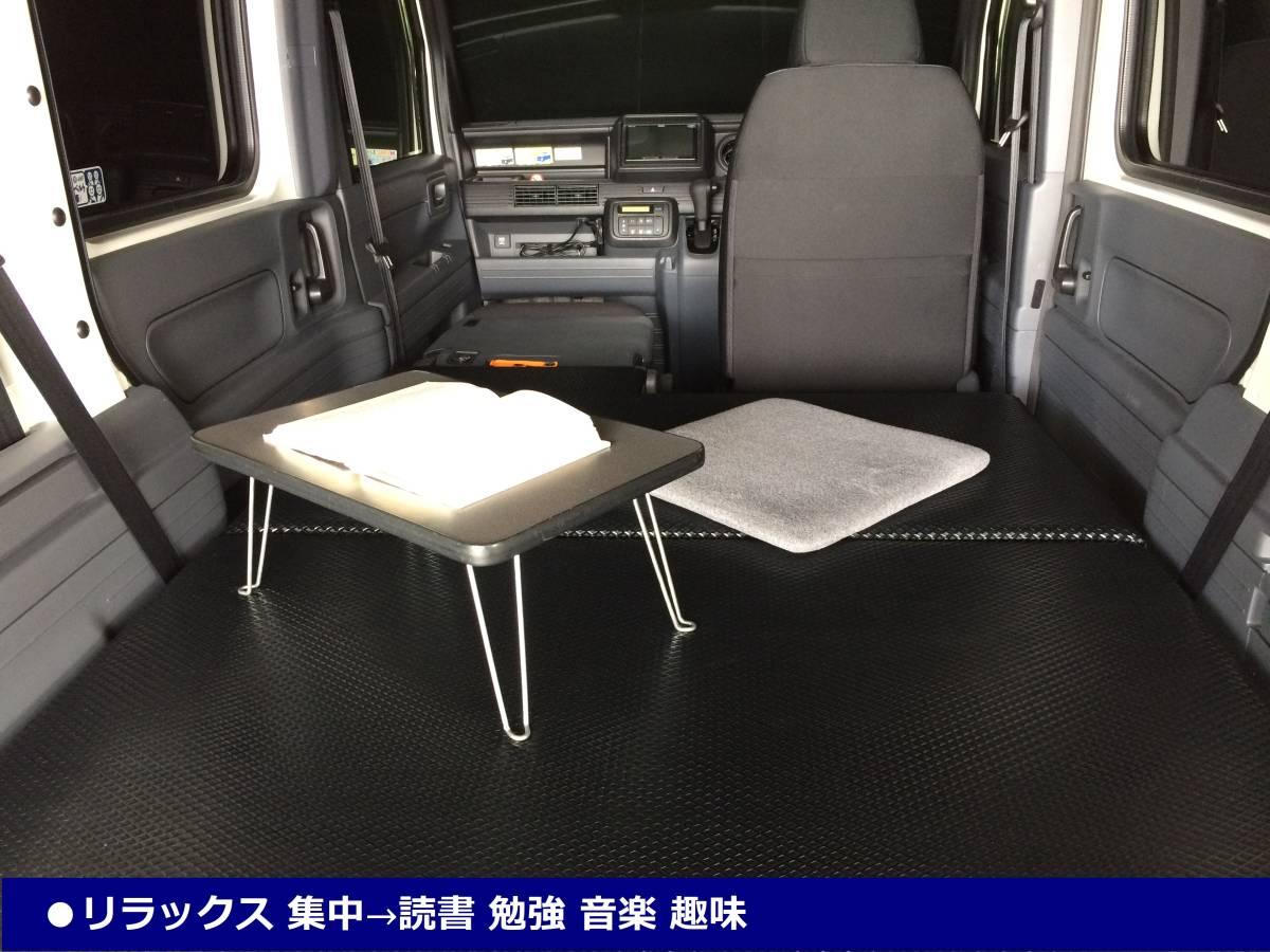 【処分品】N-VAN (JJ1 JJ2) ベッドキット・フルフラットキット・バンコンキット・キャンピングカー (本体②分割式) 車中泊・車内泊_画像5