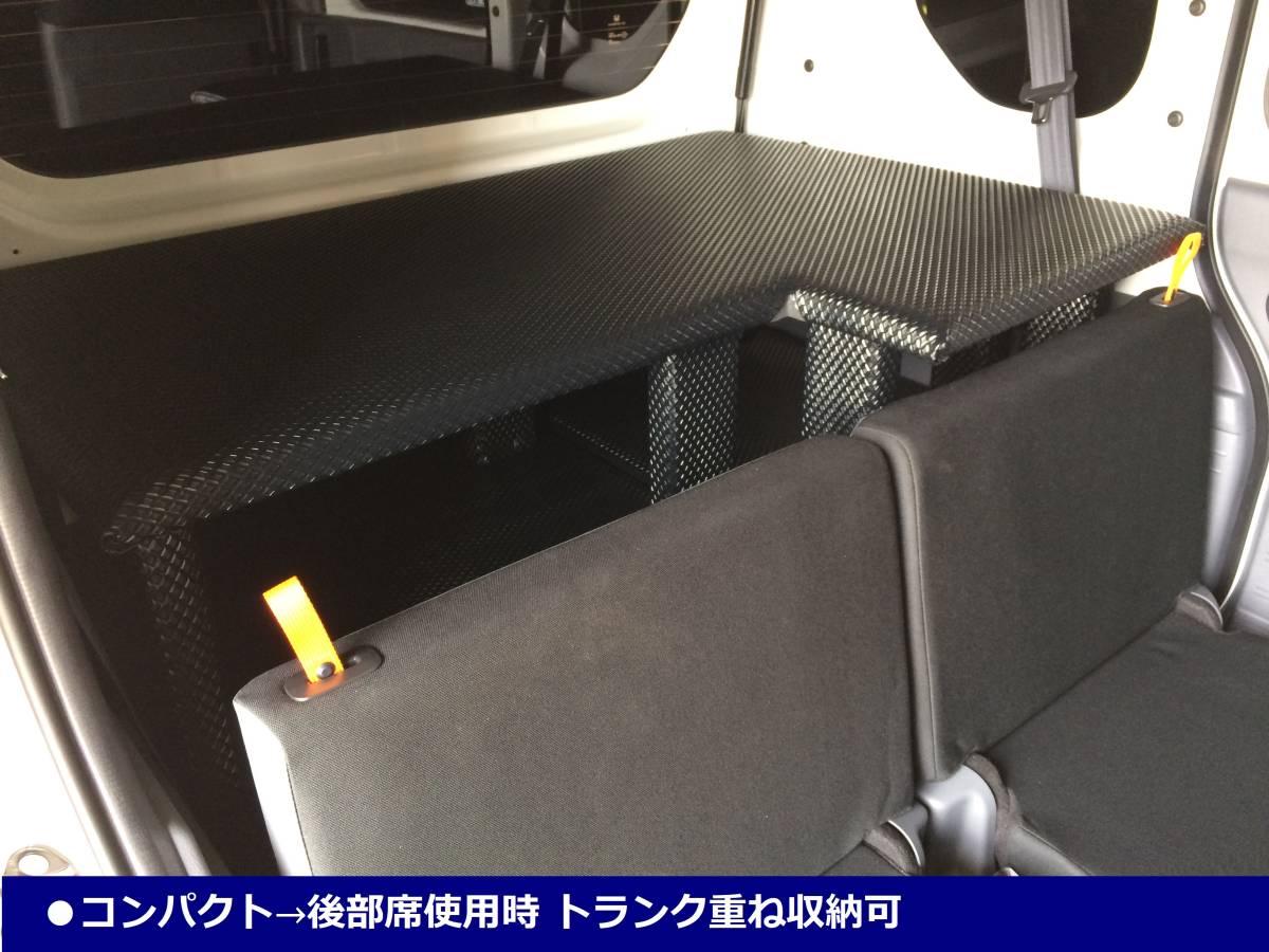 【処分品】N-VAN (JJ1 JJ2) ベッドキット・フルフラットキット・バンコンキット・キャンピングカー (本体②分割式) 車中泊・車内泊_画像8