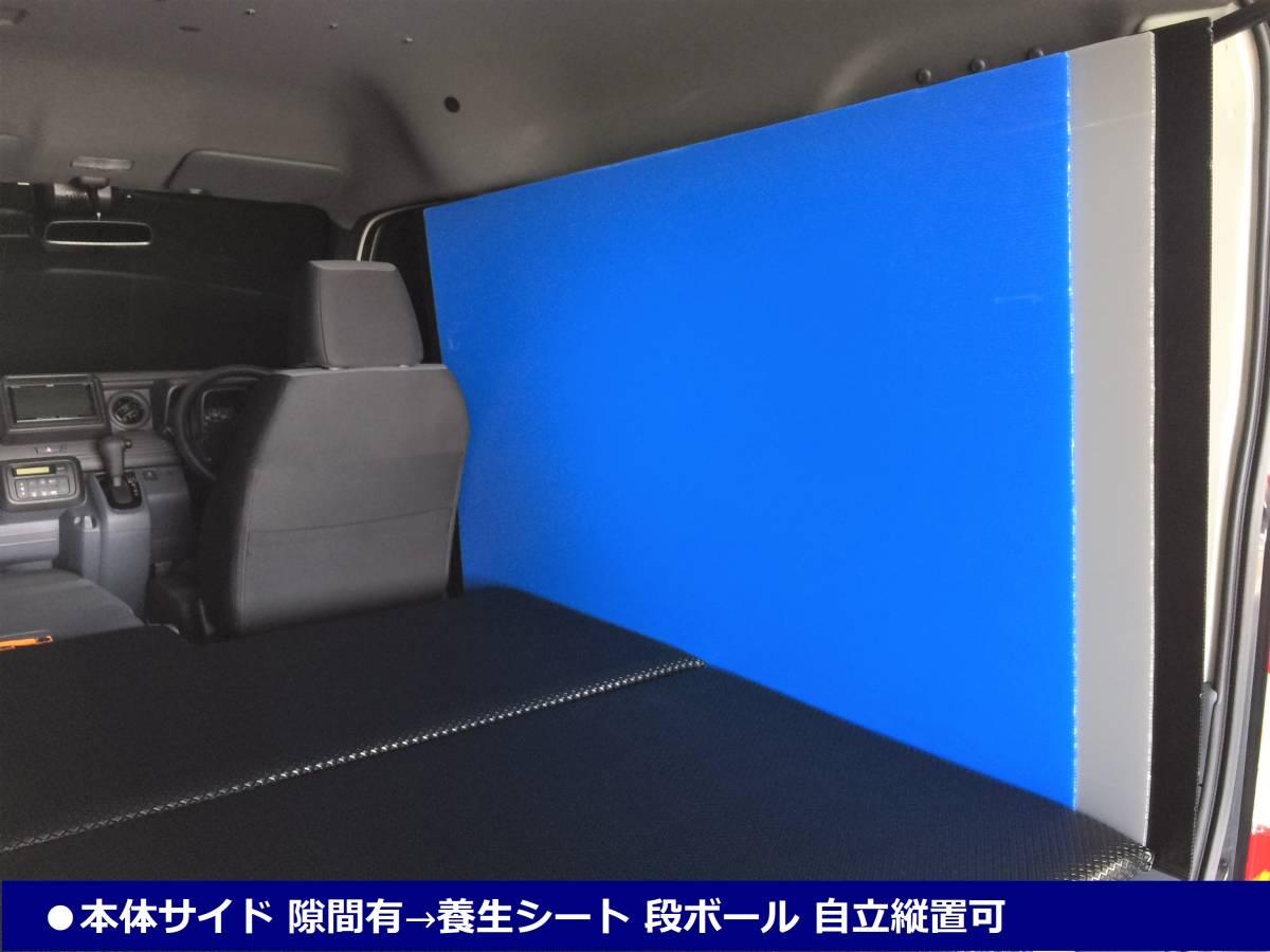 【処分品】N-VAN (JJ1 JJ2) ベッドキット・フルフラットキット・バンコンキット・キャンピングカー (本体②分割式) 車中泊・車内泊_画像7