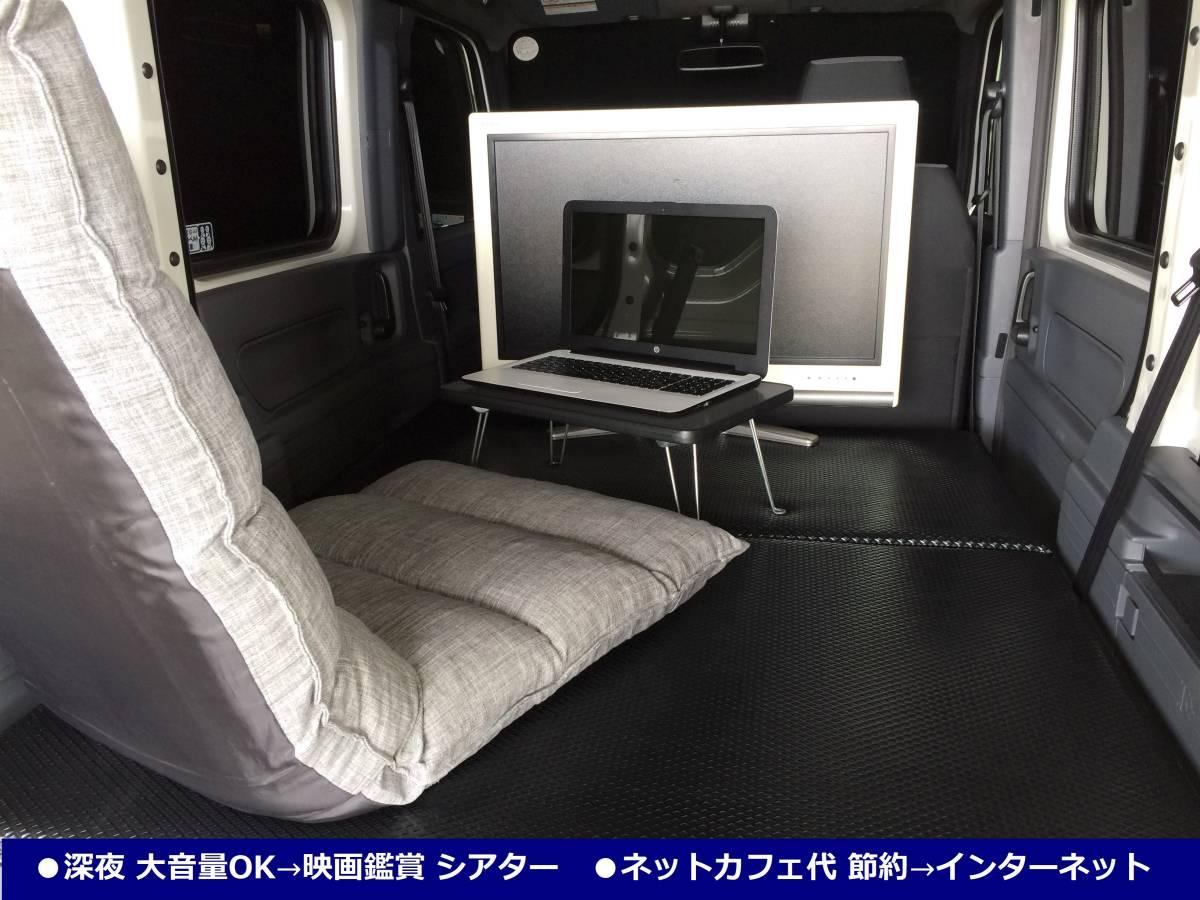 【処分品】N-VAN (JJ1 JJ2) ベッドキット・フルフラットキット・バンコンキット・キャンピングカー (本体②分割式) 車中泊・車内泊_画像4