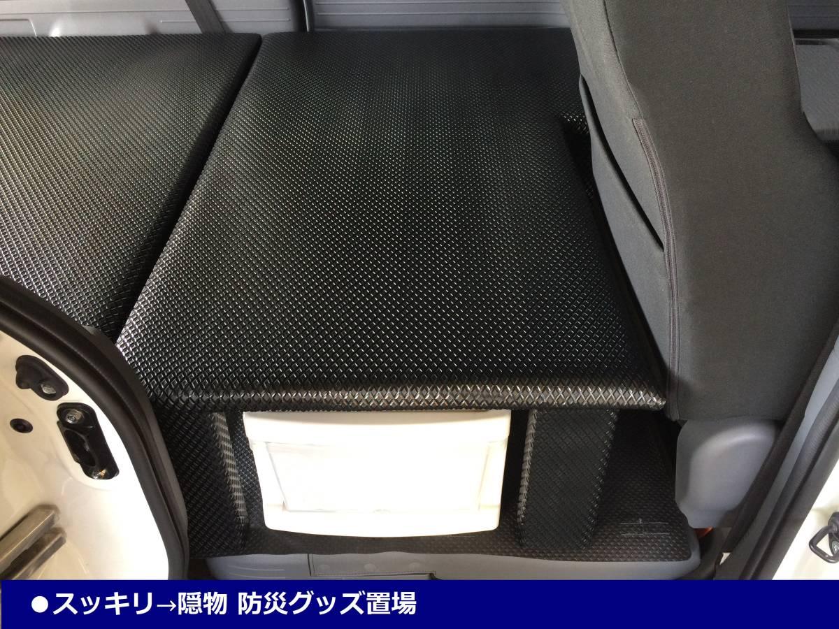 【処分品】N-VAN (JJ1 JJ2) ベッドキット・フルフラットキット・バンコンキット・キャンピングカー (本体②分割式) 車中泊・車内泊_画像9
