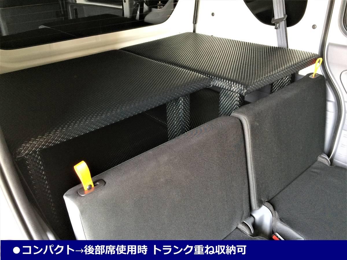 【処分品】N-VAN (JJ1 JJ2) ベッドキット・フルフラットキット・バンコンキット・キャンピングカー (本体④分割式) 車中泊・車内泊_画像9