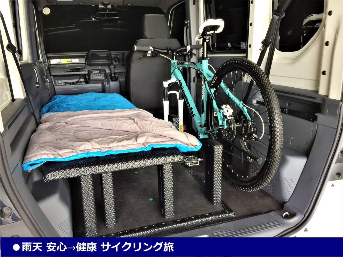 【処分品】N-VAN (JJ1 JJ2) ベッドキット・フルフラットキット・バンコンキット・キャンピングカー (本体④分割式) 車中泊・車内泊_画像6