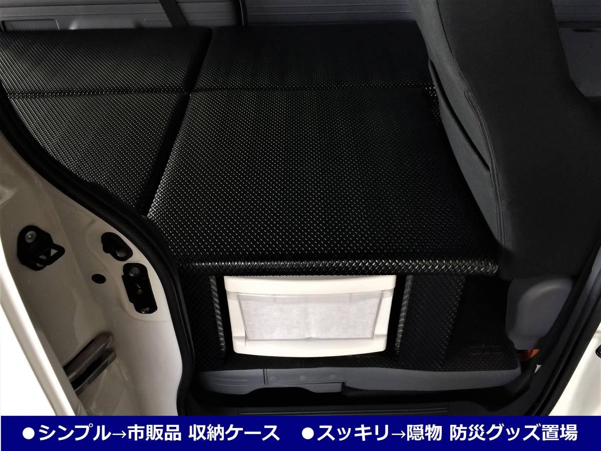 【処分品】N-VAN (JJ1 JJ2) ベッドキット・フルフラットキット・バンコンキット・キャンピングカー (本体④分割式) 車中泊・車内泊_画像10
