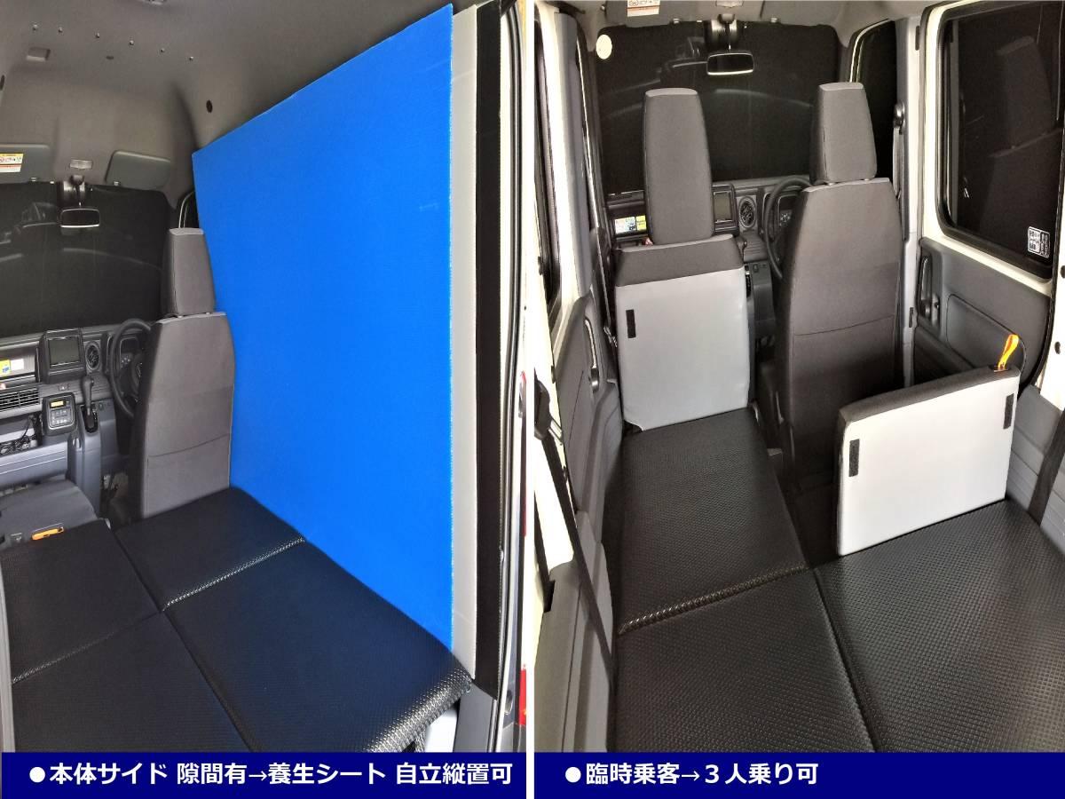 【処分品】N-VAN (JJ1 JJ2) ベッドキット・フルフラットキット・バンコンキット・キャンピングカー (本体④分割式) 車中泊・車内泊_画像8