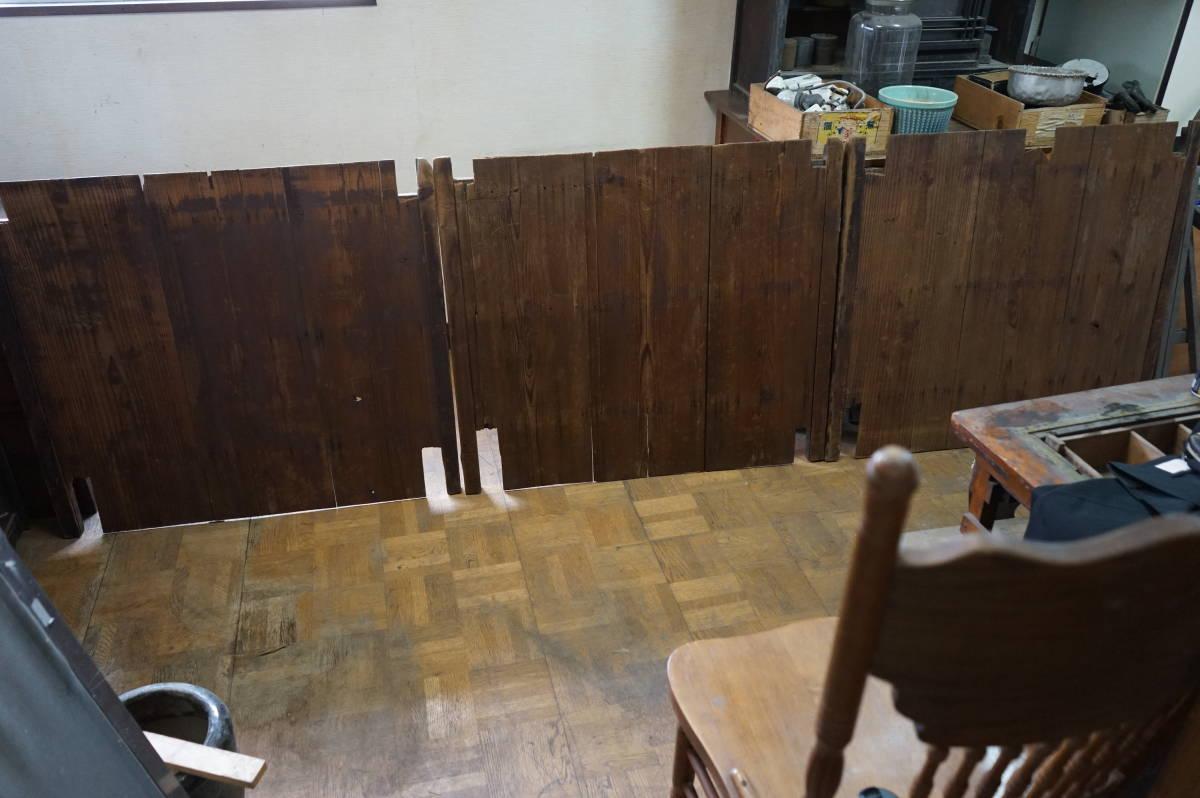 ■古い■木製板戸■建具■蔵戸■雨戸■杉板■窓用■無垢■3枚組_画像1