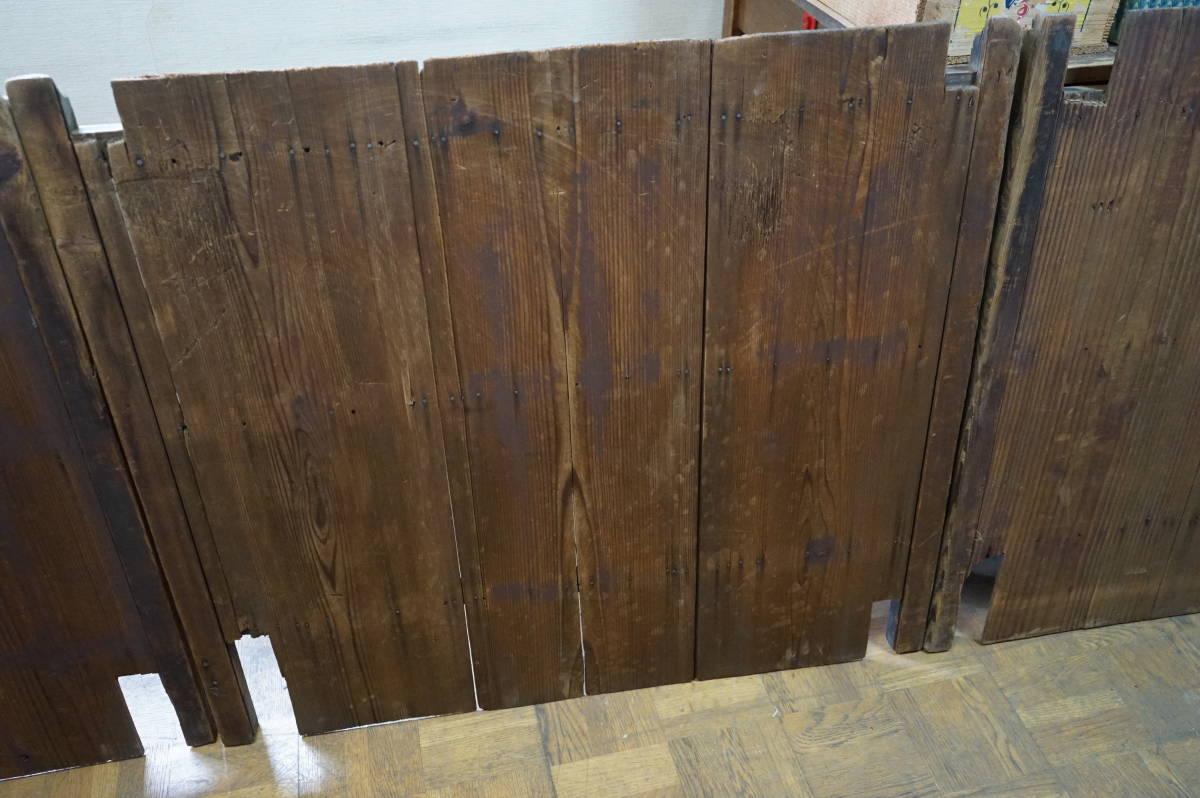 ■古い■木製板戸■建具■蔵戸■雨戸■杉板■窓用■無垢■3枚組_画像3