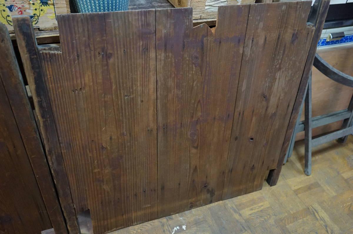 ■古い■木製板戸■建具■蔵戸■雨戸■杉板■窓用■無垢■3枚組_画像4
