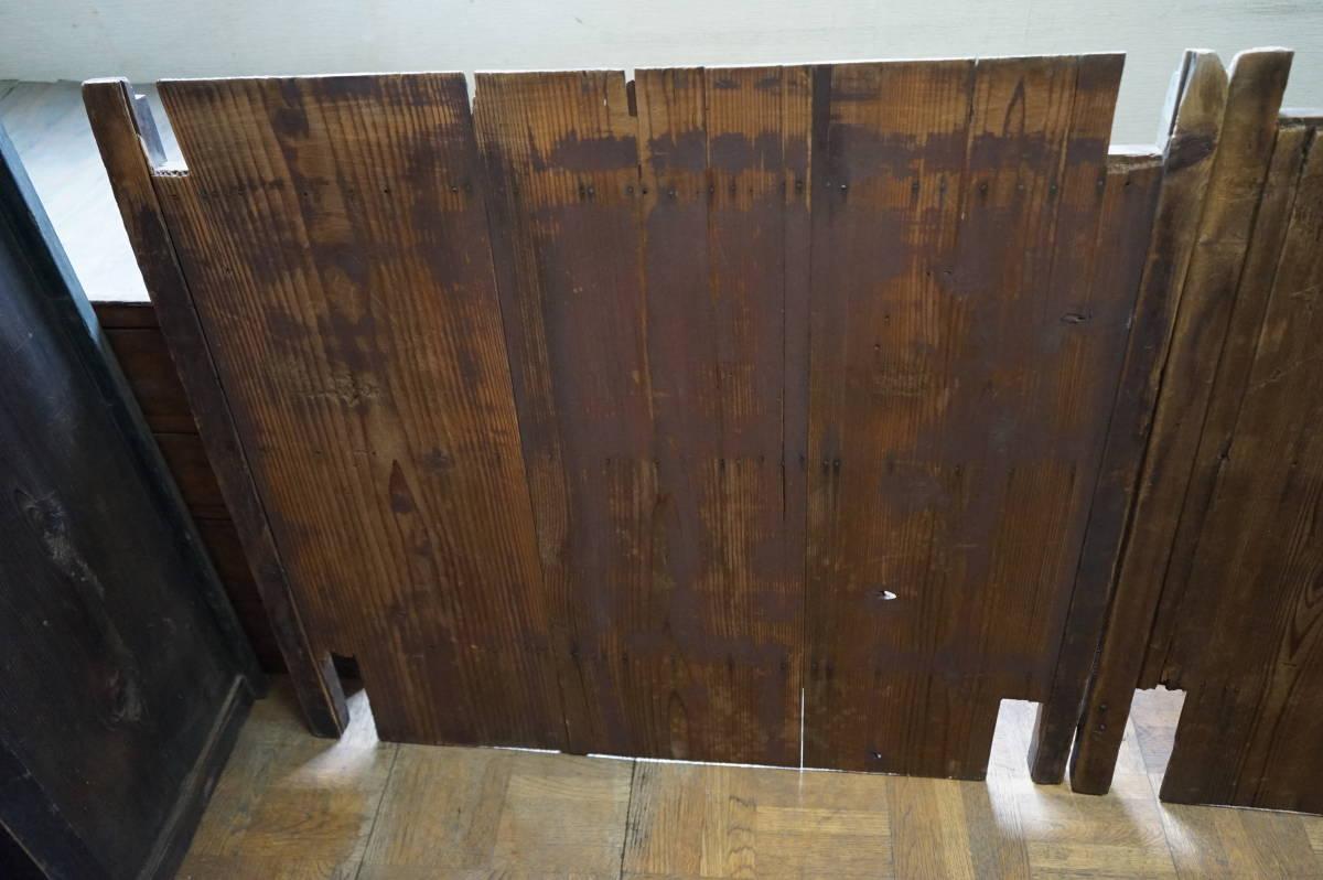 ■古い■木製板戸■建具■蔵戸■雨戸■杉板■窓用■無垢■3枚組_画像2