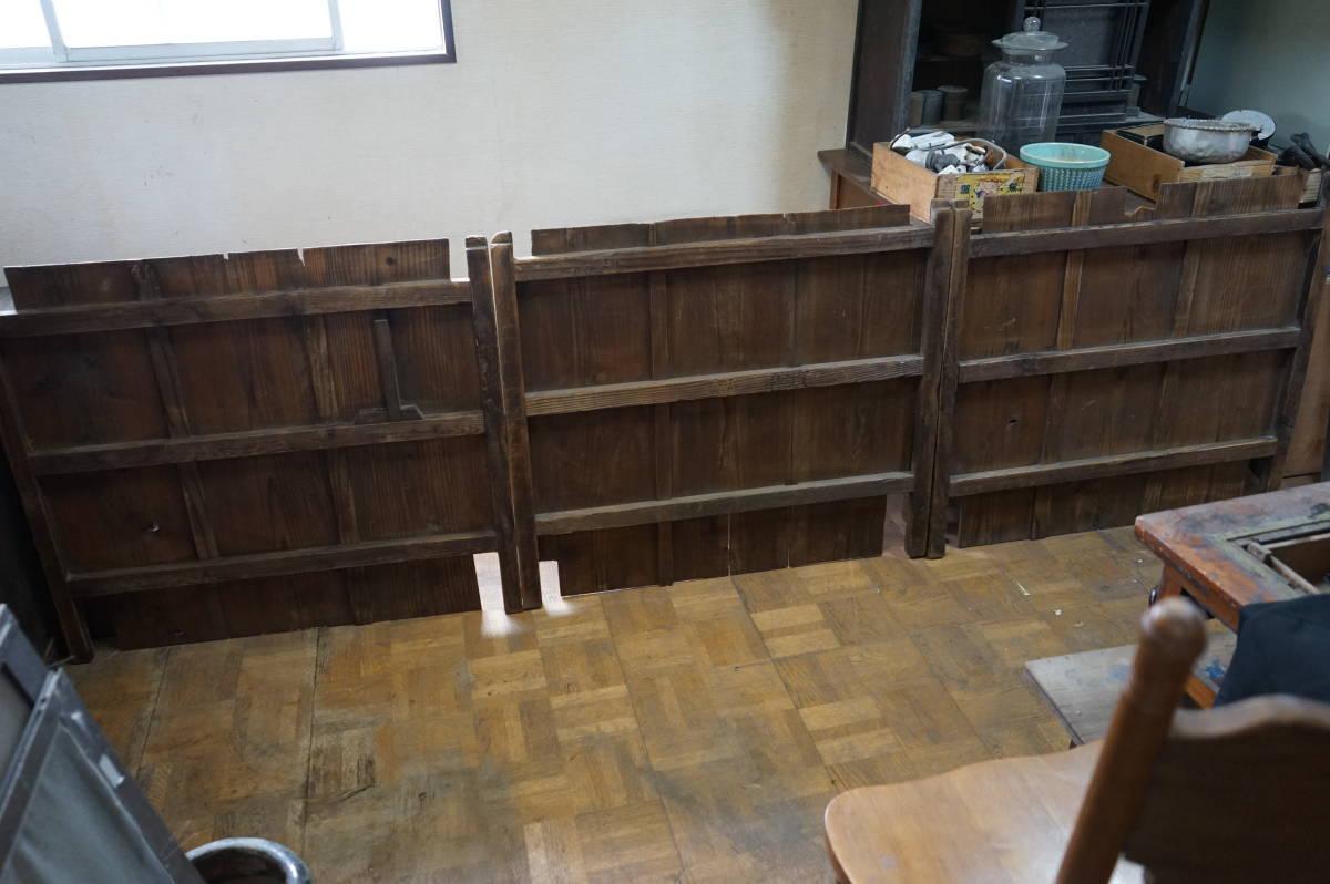 ■古い■木製板戸■建具■蔵戸■雨戸■杉板■窓用■無垢■3枚組_画像5