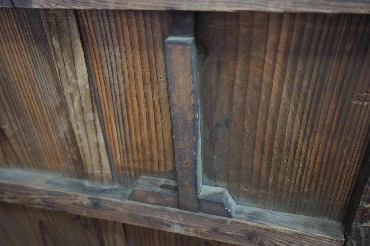 ■古い■木製板戸■建具■蔵戸■雨戸■杉板■窓用■無垢■3枚組_画像9