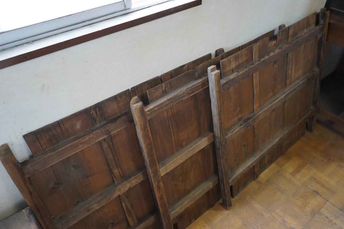 ■古い■木製板戸■建具■蔵戸■雨戸■杉板■窓用■無垢■3枚組_画像10