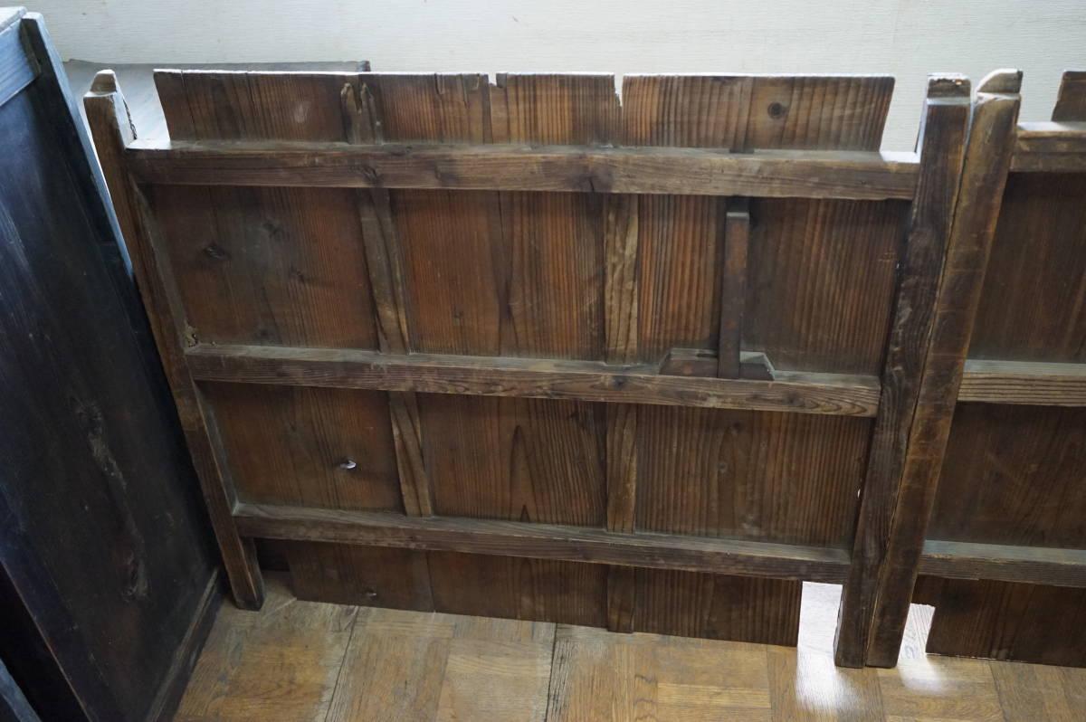 ■古い■木製板戸■建具■蔵戸■雨戸■杉板■窓用■無垢■3枚組_画像6