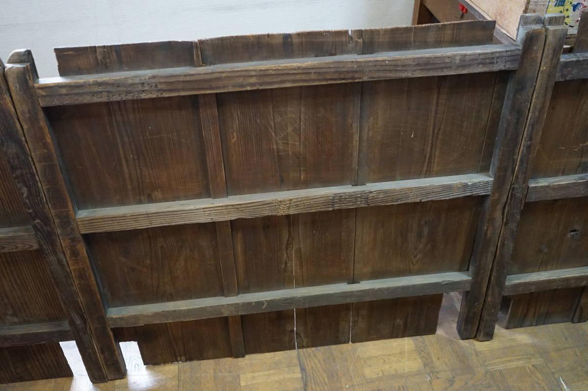 ■古い■木製板戸■建具■蔵戸■雨戸■杉板■窓用■無垢■3枚組_画像7