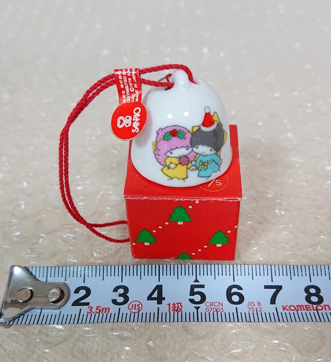 昭和レトロ サンリオ 1976年 Little Twin Stars キキララ 陶器製 ベル クリスマス マスコット ミニチュア 当時もの SANRIO _画像1