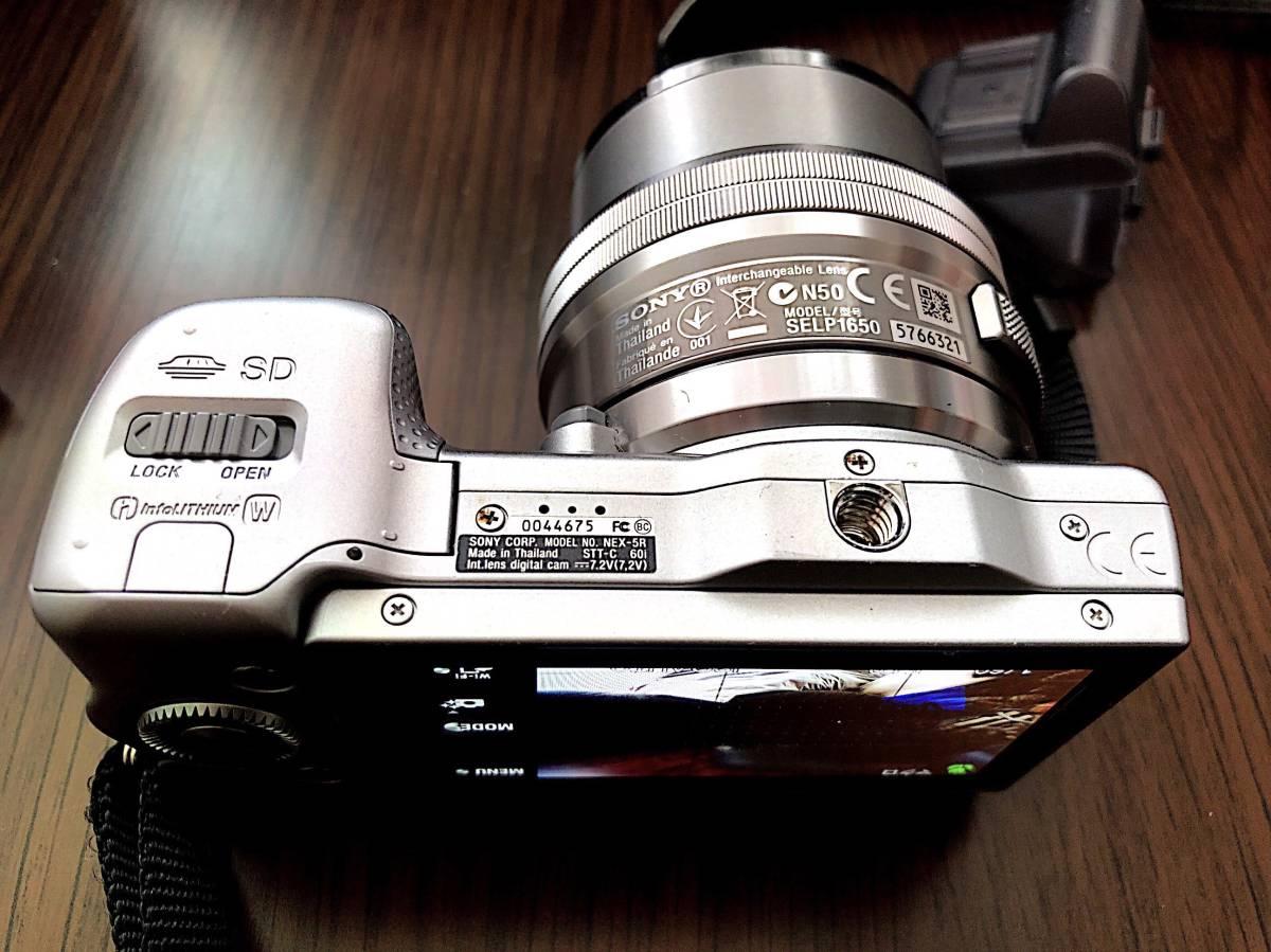 【中古美品】SONY NEX-5RL(純正バッテリー2個、純正革ケース付属)_画像4
