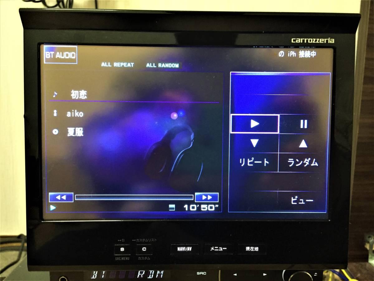 カロッツェリアBluetoothユニット・ND-BT10動作確認品・延長ケーブル付!_画像5