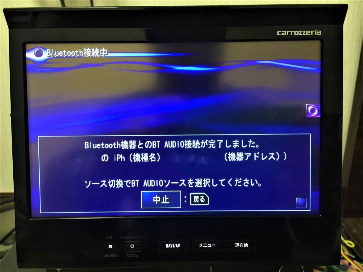カロッツェリアBluetoothユニット・ND-BT10動作確認品・延長ケーブル付!_画像4