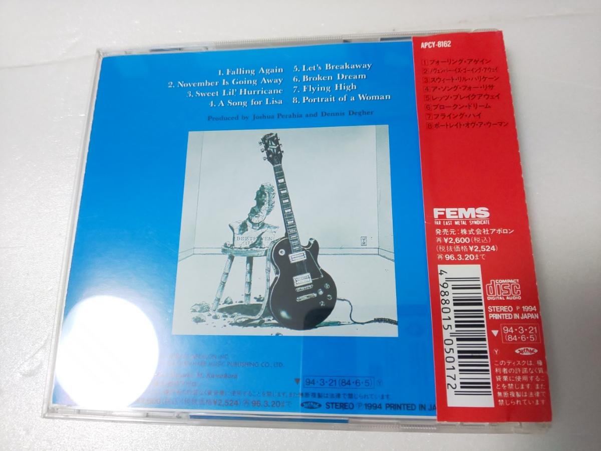 旧規格 ジョシュア/ザ・ハンド・イズ・クイッカー・ザン・ジ・アイ 94年初版 帯付 廃盤_画像2