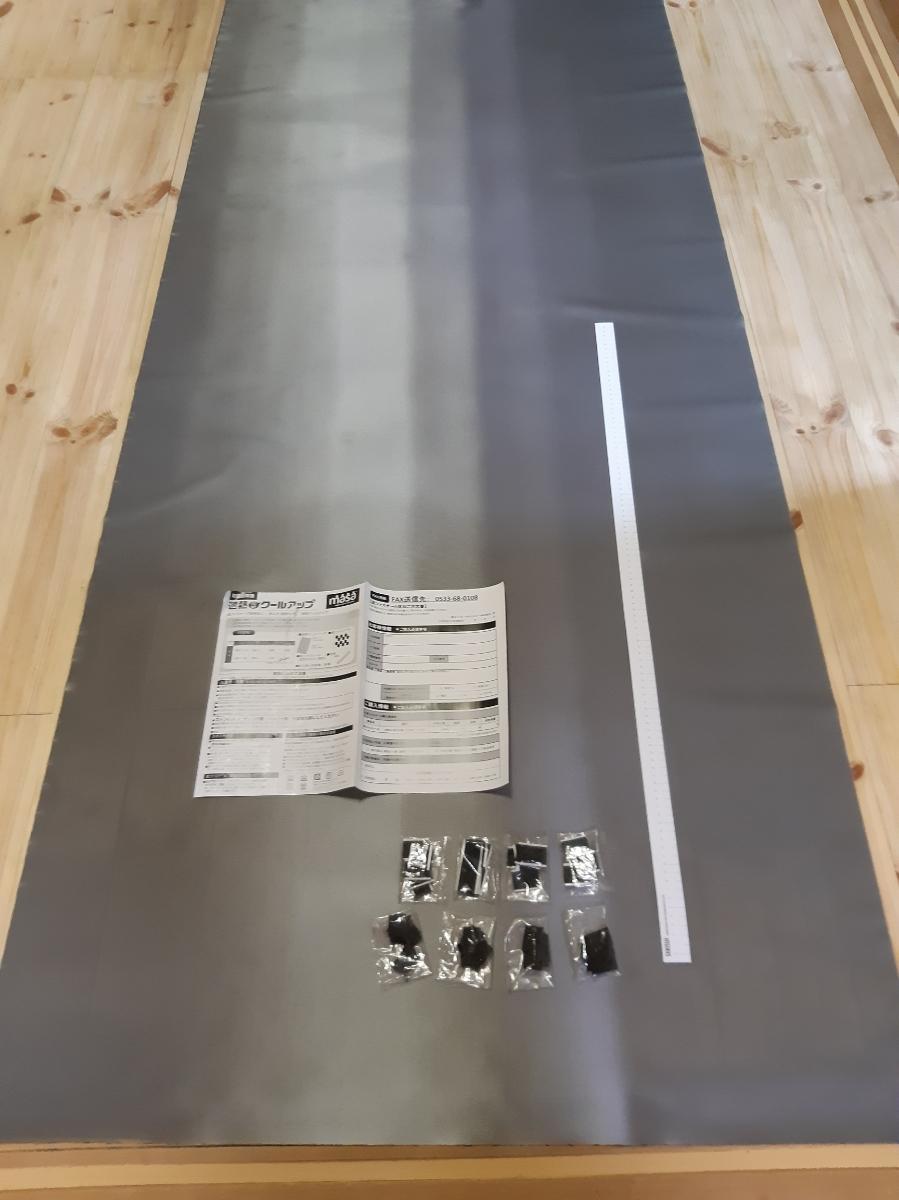 送料無料 masa マサ 遮熱クールアップ 遮熱クールネット 日よけ UVカット 2枚セット 日本製 230cm×100cm セキスイ SEKISUI 積水