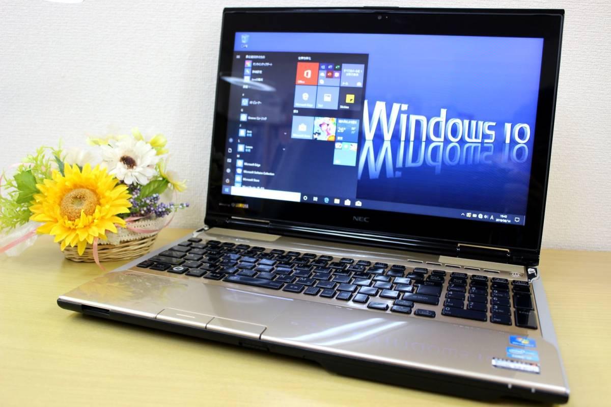 ★新品SSD512GB搭載★ Core i7-3610QM(Ivy Bridge) NEC LL750/H◇ メモリ8G office【YAMAHAサウンド】Blu-ray Webカメラ 最新 Windows10