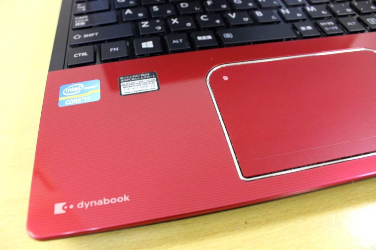 ★新品SSD512GB搭載★ 超速仕様 Core i7 東芝 B753/56JR ◇メモリ8G office Blu-ray Webカメラ Bluetooth モデナレッド 最新OS Windows10_画像5