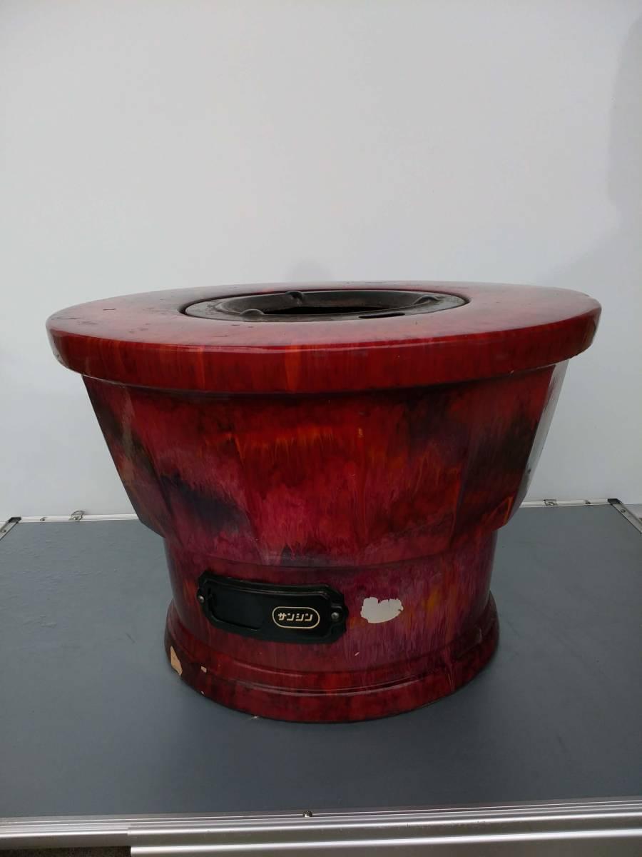 サンシン 練炭火鉢 昭和レトロ インテリア 陶器製 中古/4_画像1