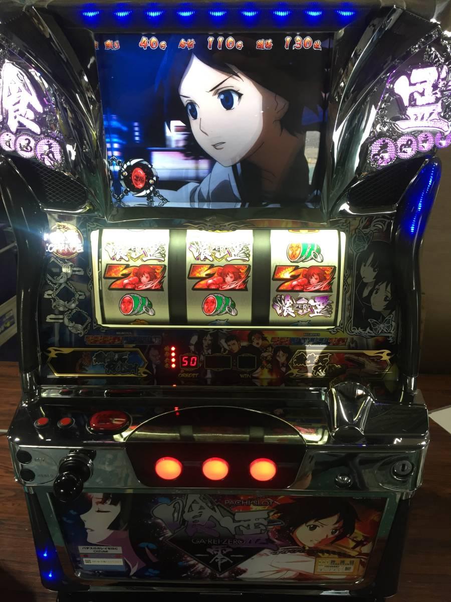 【超名機】オーイズミ 喰霊-零- 不要機付き! 委託品 茅原実里【5号機】