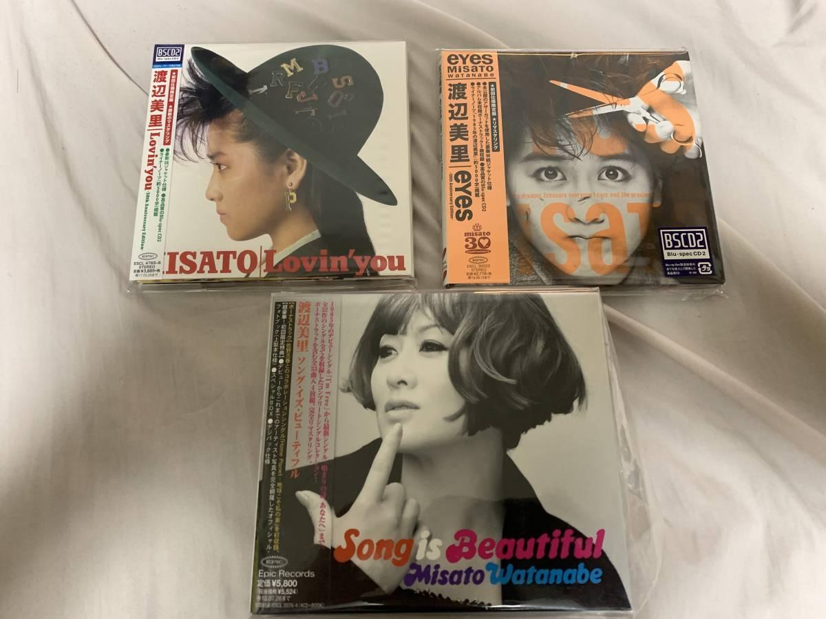 紙ジャケット CD 渡辺美里 Lovin' you eyes 30th aniversary Edition オマケ付 Song is Beautiiful 紙ジャケ BSCD2 初回仕様限定盤