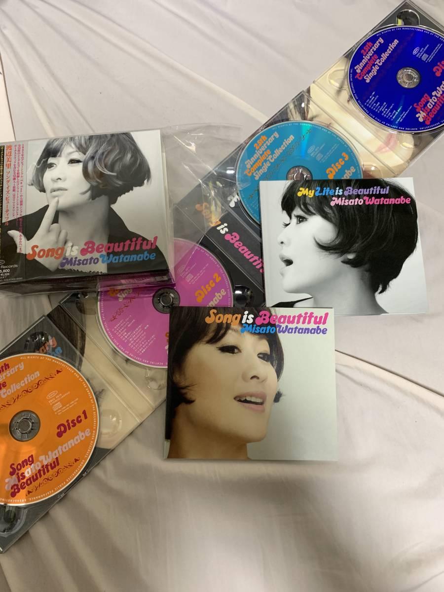 紙ジャケット CD 渡辺美里 Lovin' you eyes 30th aniversary Edition オマケ付 Song is Beautiiful 紙ジャケ BSCD2 初回仕様限定盤_画像9