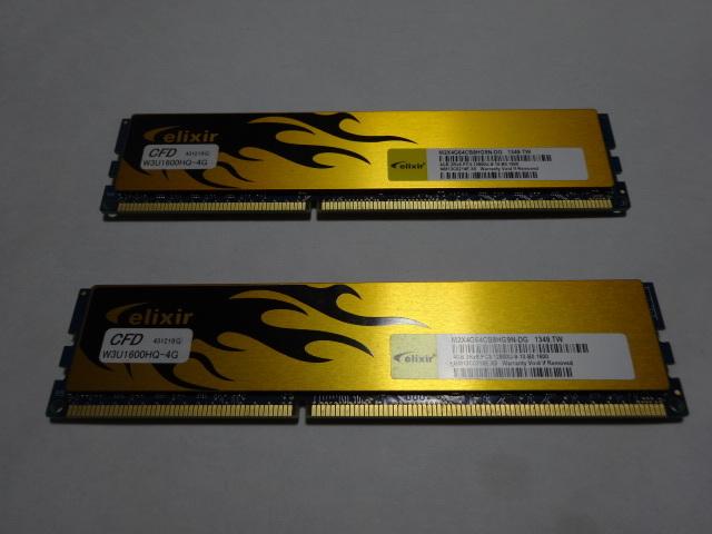 CFD Elixir DDR3-1600 (PC3-12800) デスクトップ用メモリ 240pin DIMM(HeatShink搭載) 4GB×2枚セット W3U1600HQ-4G 中古