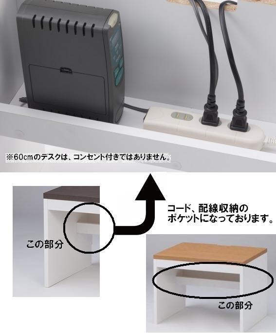 パソコン ローデスク幅90cm ナチュラル色/PCデスク/机/つくえ/ロータイプ_画像3