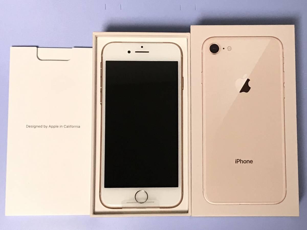 [新品未使用] iPhone8 64GB ゴールド simフリー 送料無料 au版SIMロック解除済み