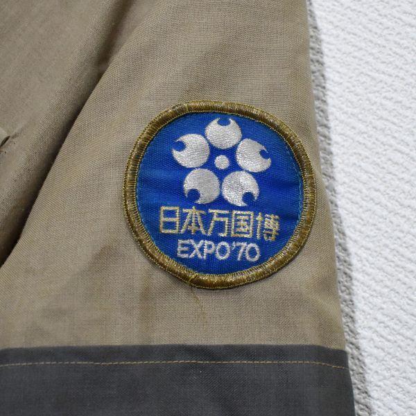 1970年 大阪万博 協会警備隊 制服シャツ ピンバッジ多数 当事物_画像4