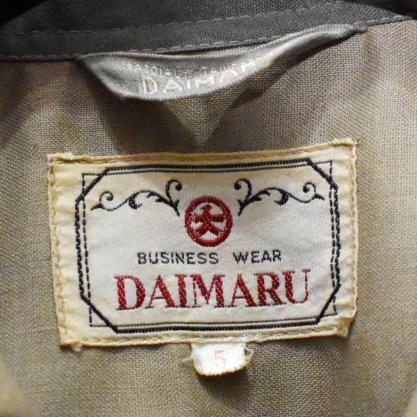 1970年 大阪万博 協会警備隊 制服シャツ ピンバッジ多数 当事物_画像6