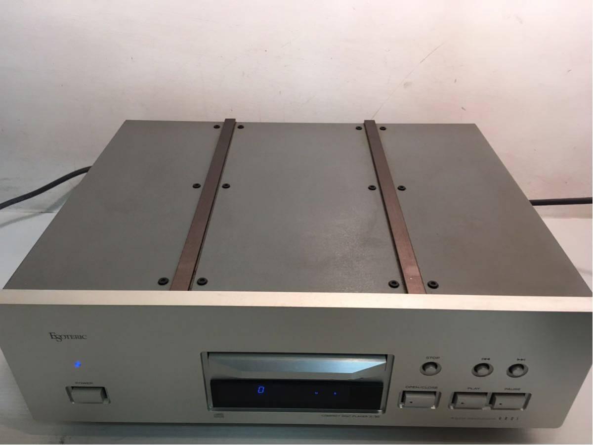●エソテリック X-30 CDプレーヤー 通電確認済ジャンク_画像5