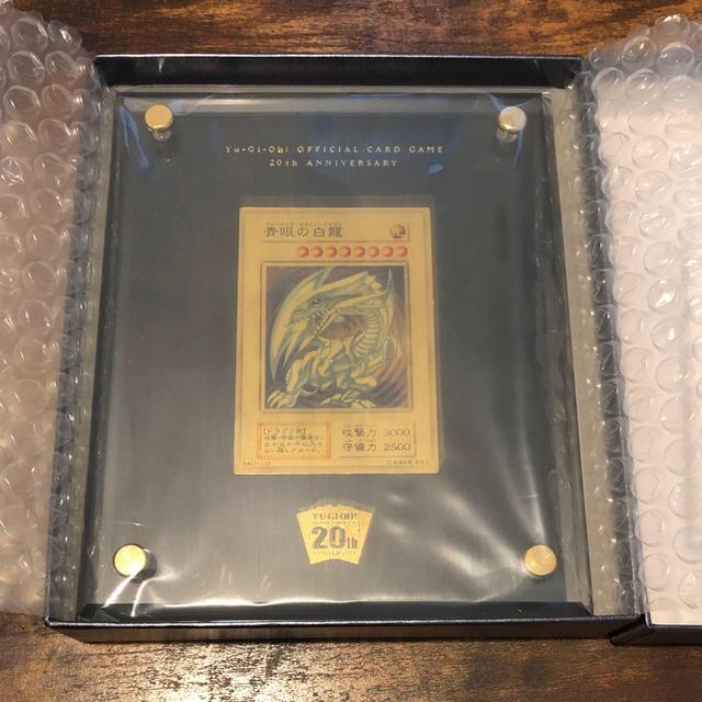 純金ANNIVERSARY GOLD EDITION20周年 遊戯王 青眼の白龍