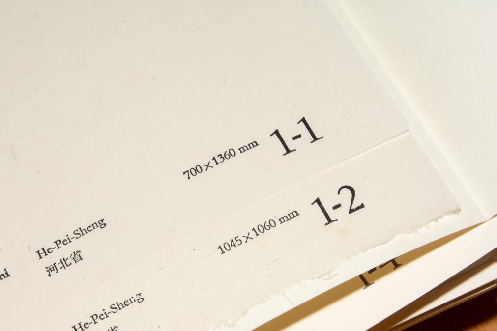 世界の手漉紙 完品 定価17万円 竹尾創立80周年記念出版 実物手漉紙多数! 1979年 文房四宝 文房四友 書道具 中国 和紙 大型本 希少本 豪華本_画像7
