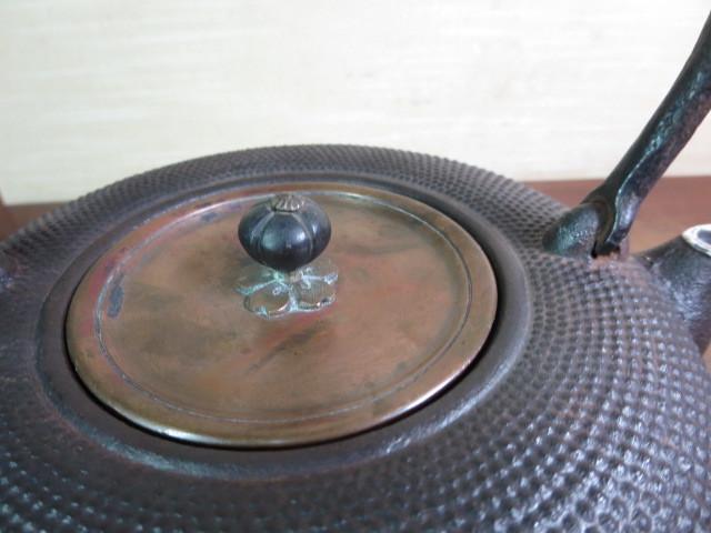 【大吉】  栗原造 提手銀象嵌 口に銀 銅蓋 霰鉄瓶  063_画像6