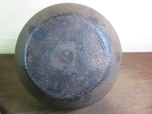 【大吉】 未使用 南部三厳堂 半砂鉄 鉄瓶   0171_画像9
