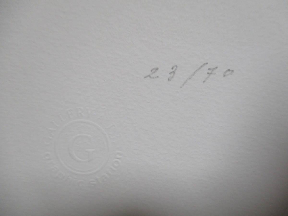 宇野亜喜良「リボン 少女とネコ」ジクレー 版画 限定70部 エンボス(認証)空押し サイン・署名 額付き _画像4