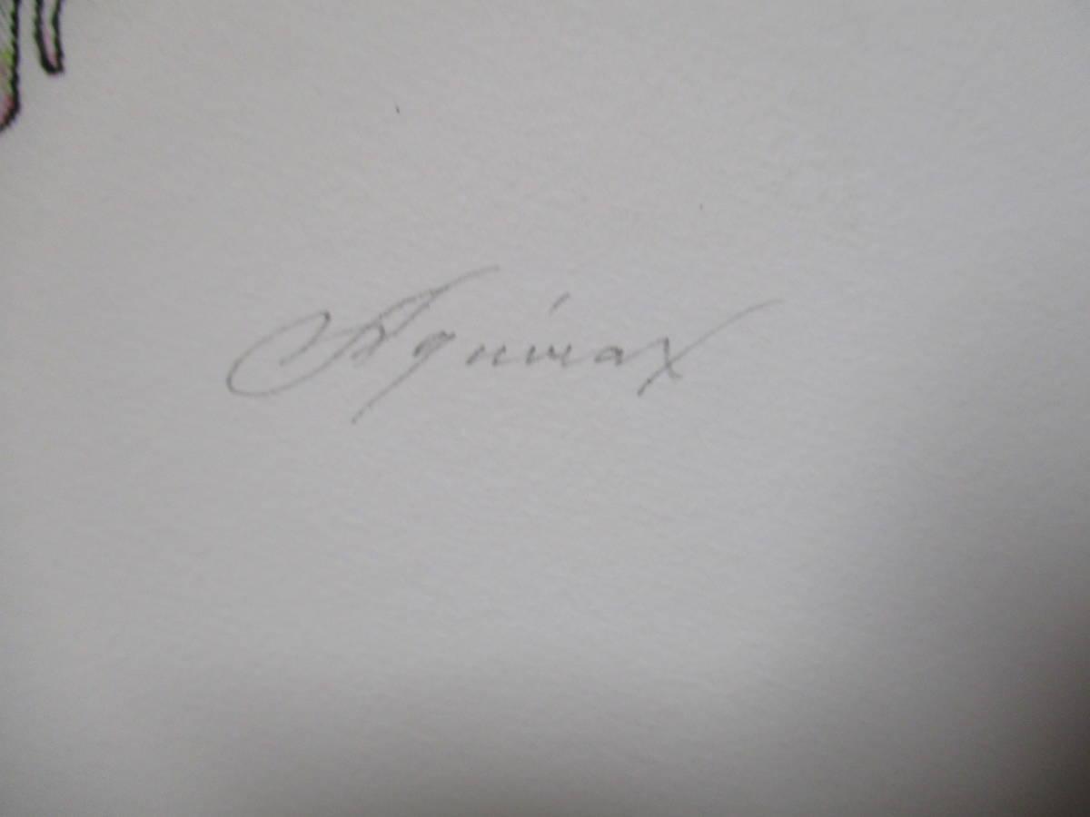 宇野亜喜良「リボン 少女とネコ」ジクレー 版画 限定70部 エンボス(認証)空押し サイン・署名 額付き _画像5