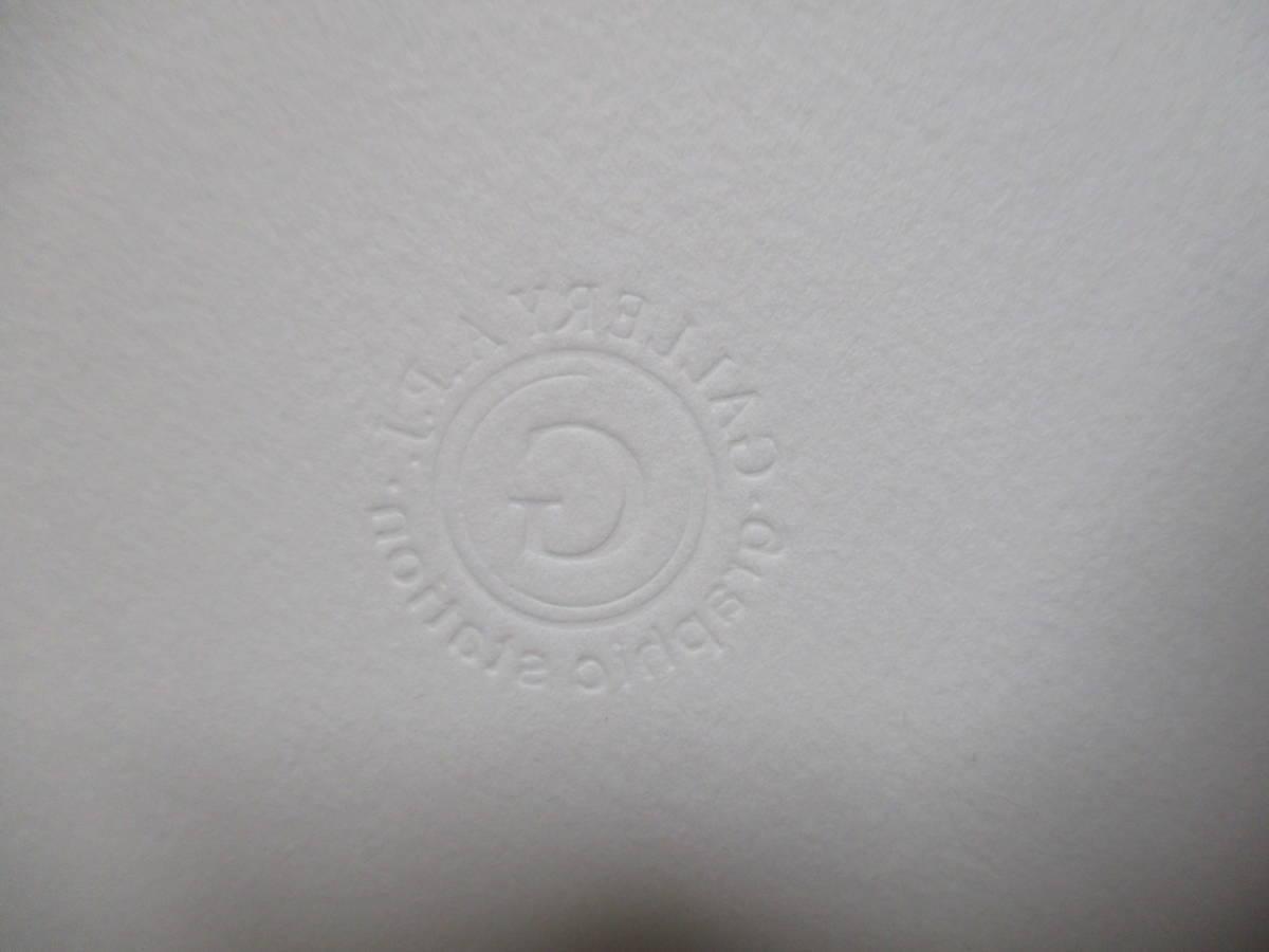 宇野亜喜良「リボン 少女とネコ」ジクレー 版画 限定70部 エンボス(認証)空押し サイン・署名 額付き _画像6