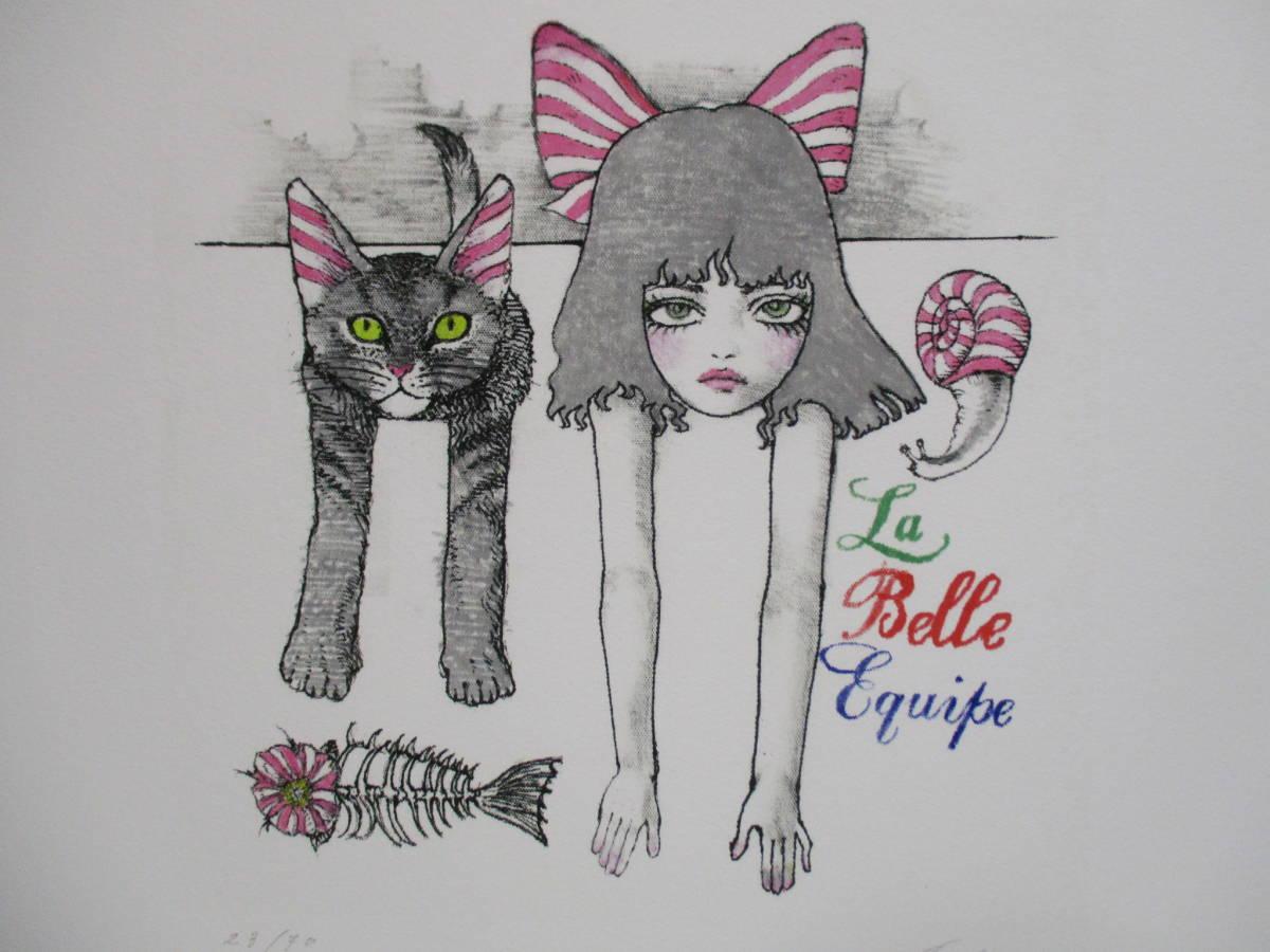 宇野亜喜良「リボン 少女とネコ」ジクレー 版画 限定70部 エンボス(認証)空押し サイン・署名 額付き _画像10
