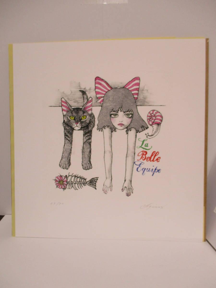 宇野亜喜良「リボン 少女とネコ」ジクレー 版画 限定70部 エンボス(認証)空押し サイン・署名 額付き _画像3