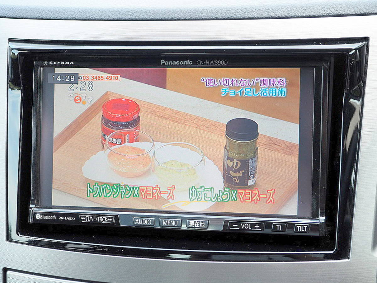 23年 レガシィW 2.5GT アイサイト Sパッケージ 4WD ターボ レーダークルコン プリクラ ナビ TV リアカメラ SI-DRIVE スマキー 車検2年12月_画像7